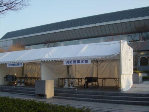 京都市勧業館