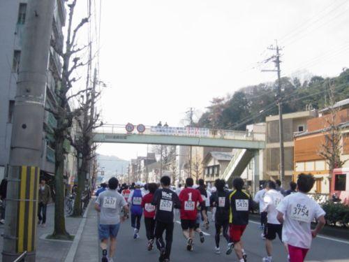 京都シティハーフマラソン